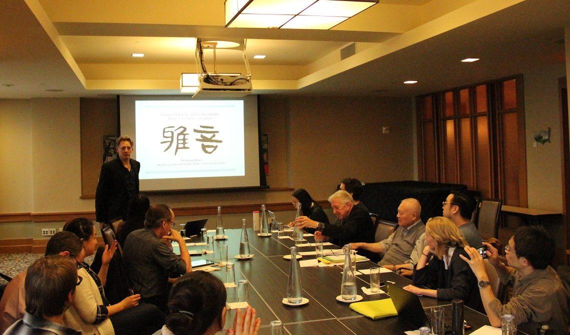18-19 Early China Seminar – November 02, 2018