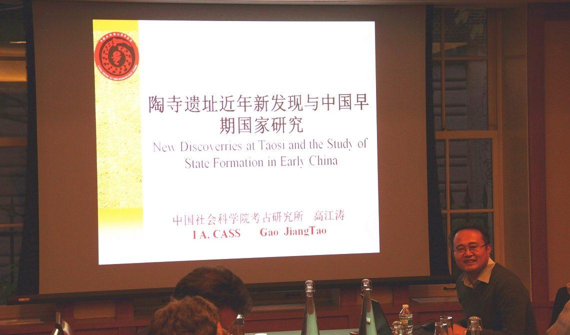 18-19 Early China Seminar – November 16, 2018