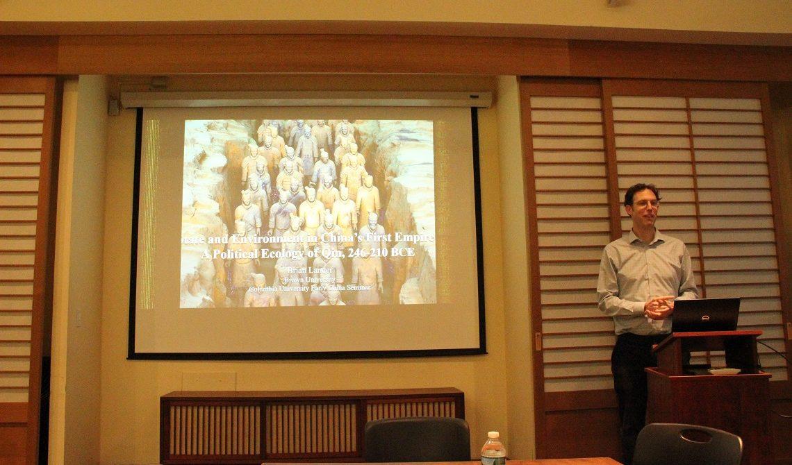 18-19 Early China Seminar – January 25, 2019