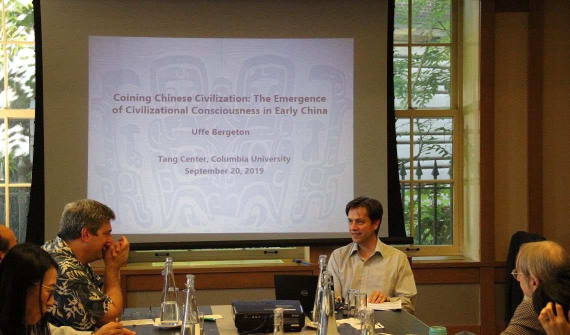 19-20 Early China Seminar – September 20, 2019