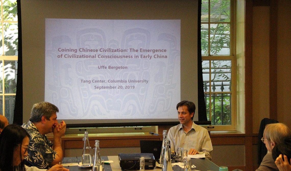 19-20 Early China Seminar – September 20, 2019