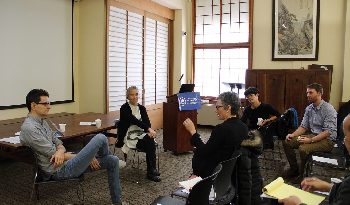 Ceramic Anthropology Workshop – November 14-15, 2019 – 01
