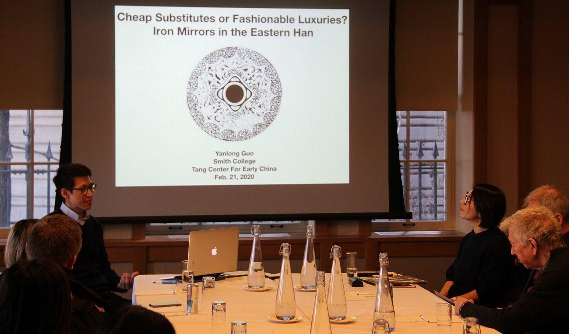 19-20  Early China Seminar – February 21, 2020